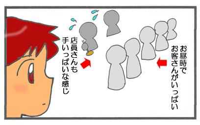 f:id:toshigoto:20161120173159j:plain