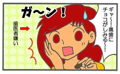 f:id:toshigoto:20161121193812j:plain