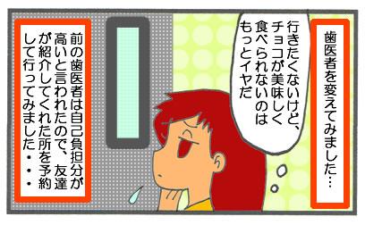 f:id:toshigoto:20161121193815j:plain