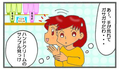 f:id:toshigoto:20161122170707j:plain