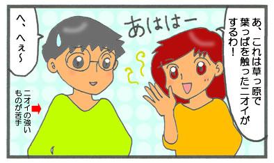 f:id:toshigoto:20161122170714j:plain