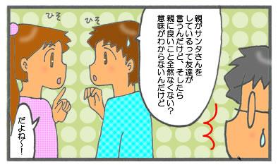 f:id:toshigoto:20161122170721j:plain