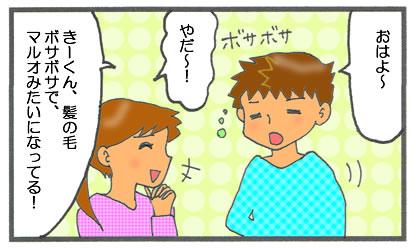 f:id:toshigoto:20161123153557j:plain