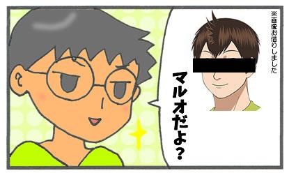 f:id:toshigoto:20161123153603j:plain