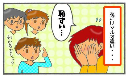 f:id:toshigoto:20161123153606j:plain