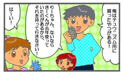 f:id:toshigoto:20161124151754j:plain