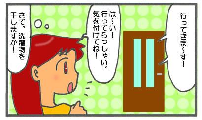 f:id:toshigoto:20161124151757j:plain