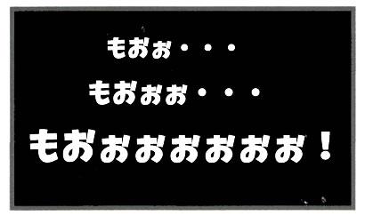 f:id:toshigoto:20161124151803j:plain