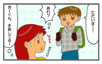 f:id:toshigoto:20161125152258j:plain