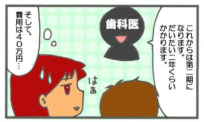 f:id:toshigoto:20161126204659j:plain