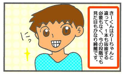 f:id:toshigoto:20161126204703j:plain