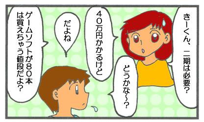 f:id:toshigoto:20161126204707j:plain