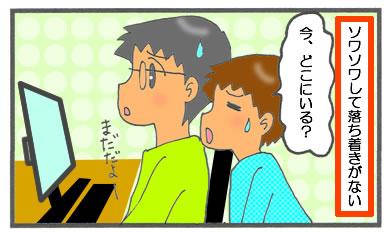 f:id:toshigoto:20161127173225j:plain