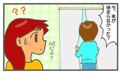 f:id:toshigoto:20161127173228j:plain