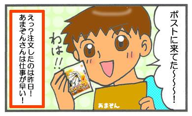 f:id:toshigoto:20161127173232j:plain