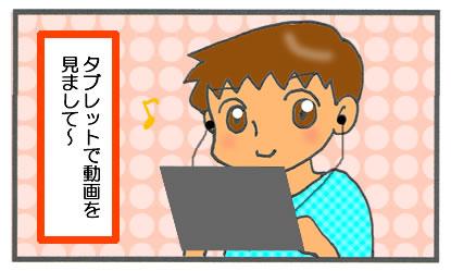 f:id:toshigoto:20161128180050j:plain