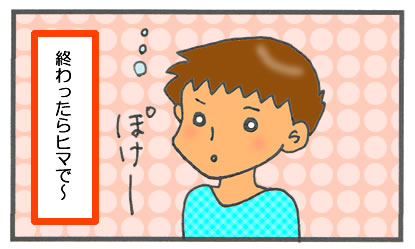 f:id:toshigoto:20161128180053j:plain