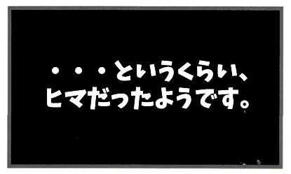 f:id:toshigoto:20161128180101j:plain