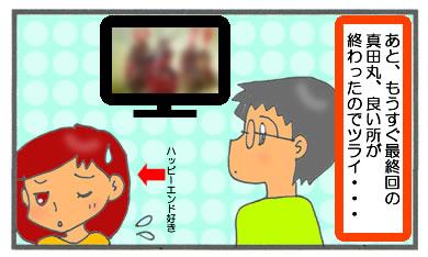 f:id:toshigoto:20161130223139j:plain