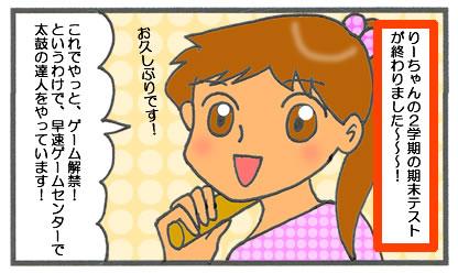 f:id:toshigoto:20161201180506j:plain