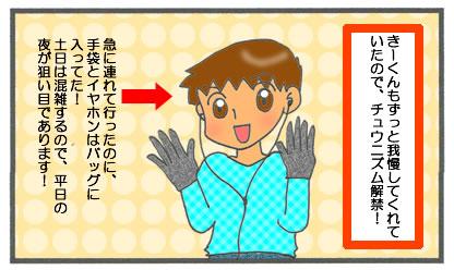 f:id:toshigoto:20161201180510j:plain
