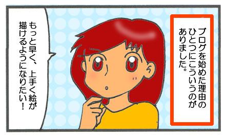 f:id:toshigoto:20161203165337j:plain
