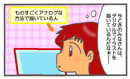 f:id:toshigoto:20161203165341j:plain