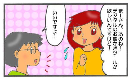 f:id:toshigoto:20161203165344j:plain
