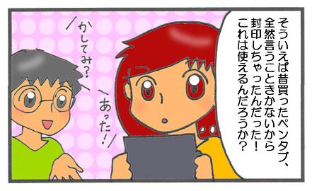 f:id:toshigoto:20161203165348j:plain