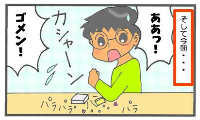 f:id:toshigoto:20161204173642j:plain