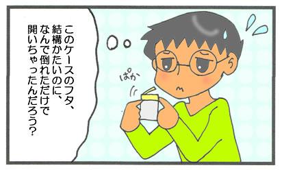 f:id:toshigoto:20161204173645j:plain