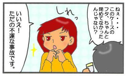 f:id:toshigoto:20161204173649j:plain