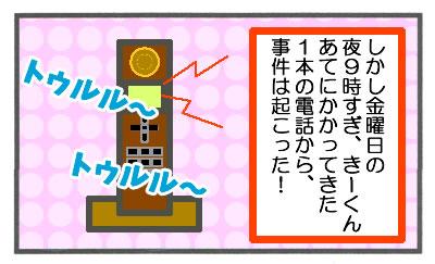 f:id:toshigoto:20161205172257j:plain