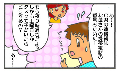 f:id:toshigoto:20161205172302j:plain