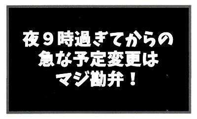 f:id:toshigoto:20161205172306j:plain