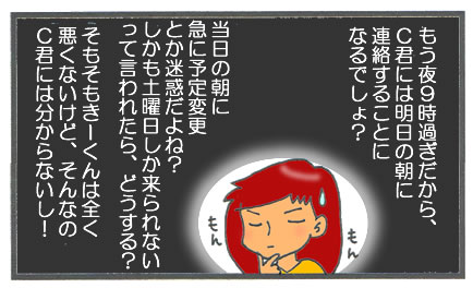 f:id:toshigoto:20161206210847j:plain