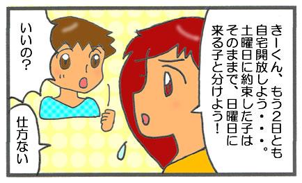 f:id:toshigoto:20161206210850j:plain