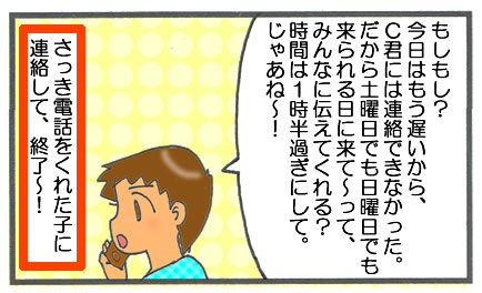 f:id:toshigoto:20161206210854j:plain