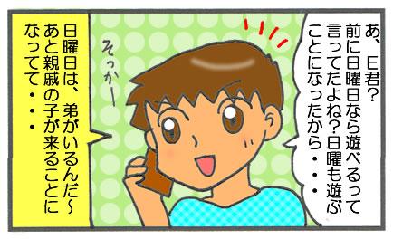 f:id:toshigoto:20161206210859j:plain