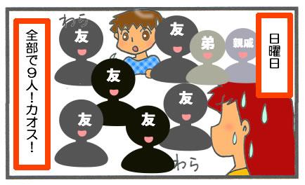 f:id:toshigoto:20161206213937j:plain