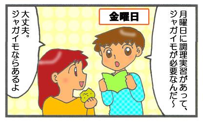 f:id:toshigoto:20161207205114j:plain