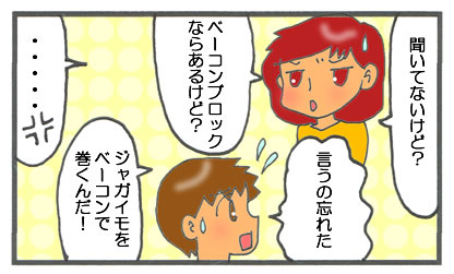 f:id:toshigoto:20161207205120j:plain
