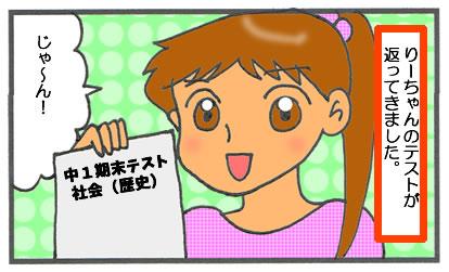 f:id:toshigoto:20161208162439j:plain
