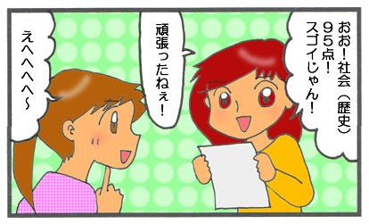 f:id:toshigoto:20161208162442j:plain