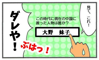 f:id:toshigoto:20161208162449j:plain