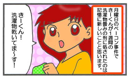 f:id:toshigoto:20161209161159j:plain