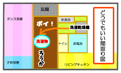f:id:toshigoto:20161209161206j:plain