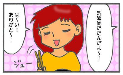 f:id:toshigoto:20161209161209j:plain