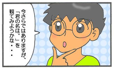f:id:toshigoto:20161212162742j:plain