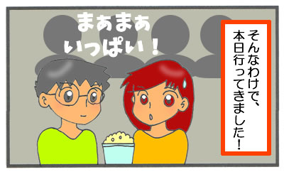 f:id:toshigoto:20161212162743j:plain